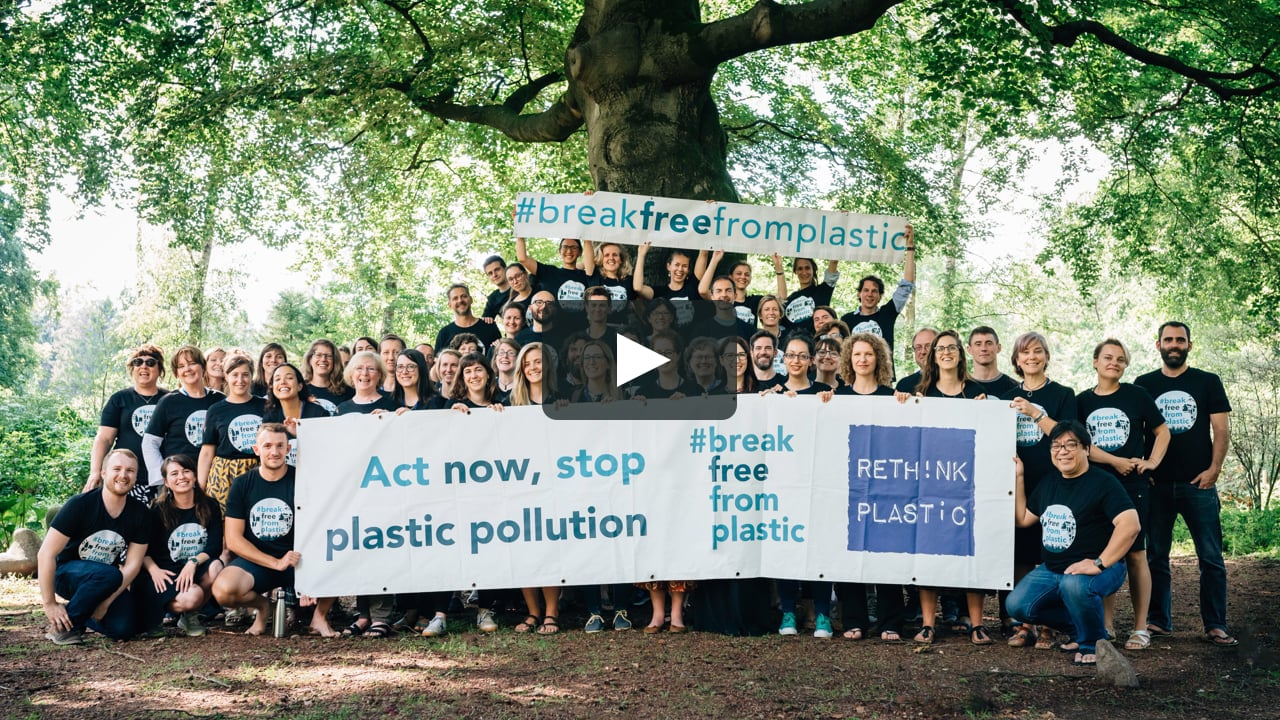 """This is """"Break Free From Plastic: Venwoude"""" by Friend Productions"""